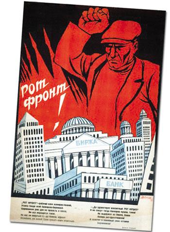 komunistler devlete karsidir komunizm pkk abdullah ocalan adnan oktar