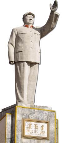 Mao Tse Tung pkk kurdistan adnan oktar harun yahya