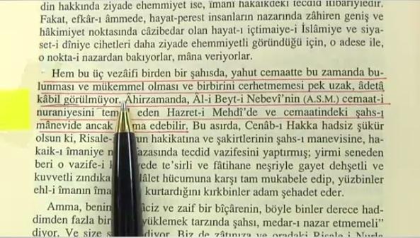 bediuzzaman said nursi emirdag lahikasi mehdi