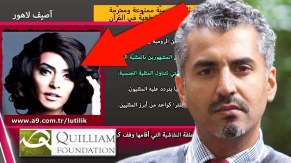 quilliam foundation ed husain maajid nawaz adnan oktar harun yahya